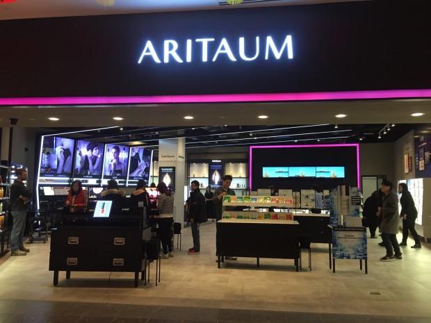 Korean beauty emporium Aritaum launches stateside.