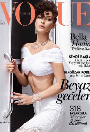 Vogue Turkey May 2016 : Bella Hadid by Sebastian Faena