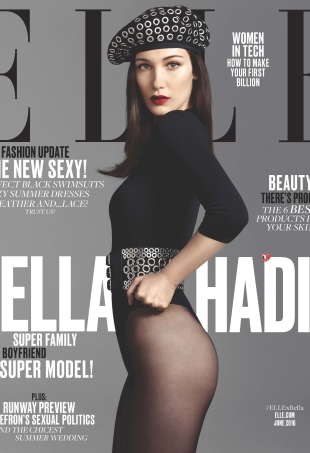 US Elle June 2016 : Bella Hadid by Terry Tsiolis