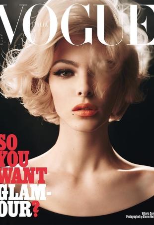 Vogue Italia July 2016 : Vittoria Ceretti by Steven Meisel