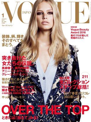 Vogue Japan January 2017 : Anna Ewers by Luigi & Iango