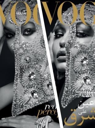 Vogue Arabia March 2017 : Gigi Hadid by Inez van Lamweerde & Vinoodh Matadin