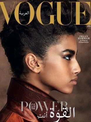Vogue Arabia April 2017 : Imaan Hammam by Patrick Demarchelier