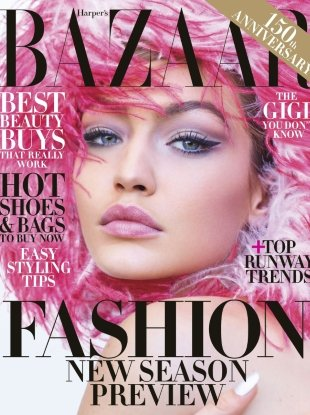 US Harper's Bazaar June/July 2017 : Gigi Hadid by Mariano Vivanco
