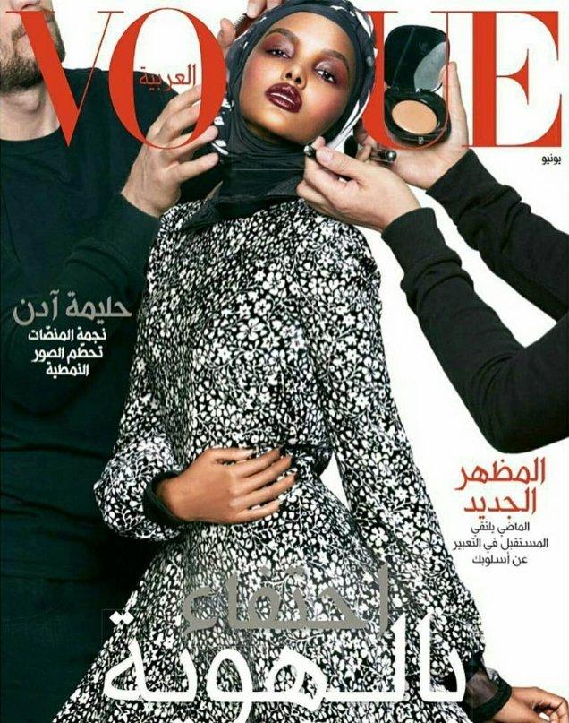 Vogue Arabia June 2017 : Halima Aden by Greg Kadel
