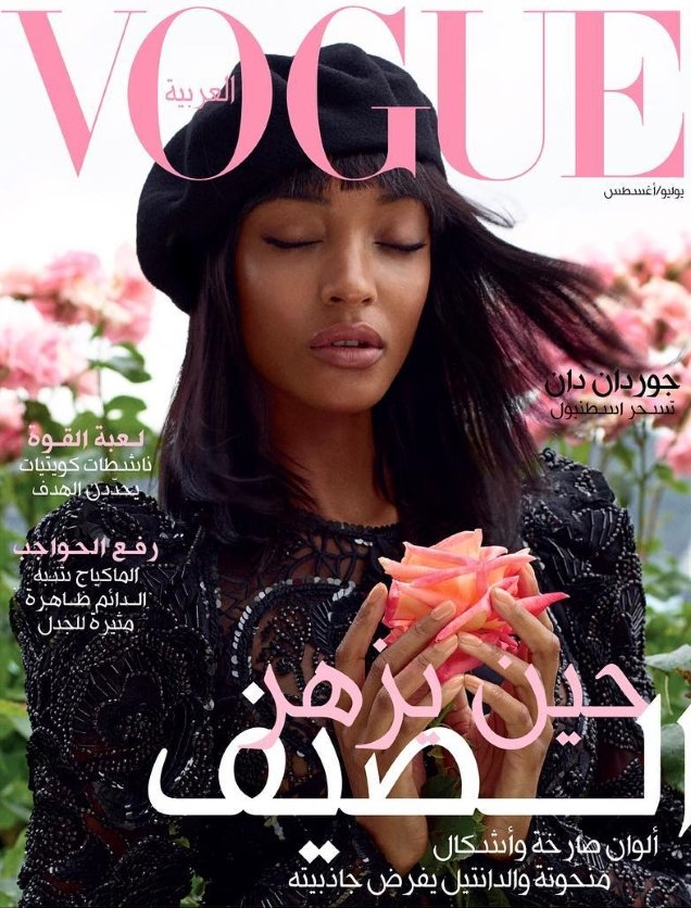 Vogue Arabia July/August 2017 : Jourdan Dunn by Cüneyt Akeroğlu