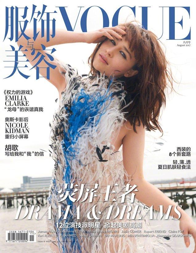 Vogue China August 2017 : Emilia Clarke by Terry Richardson