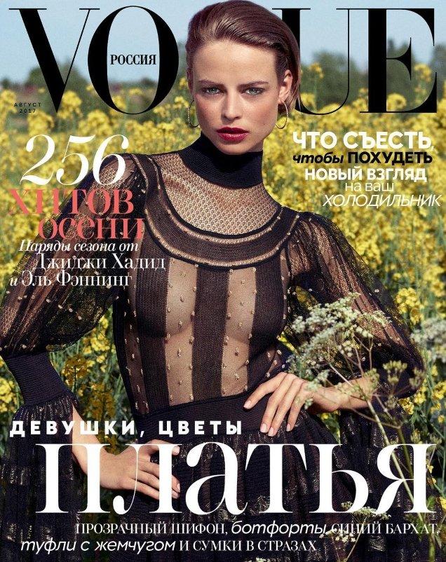 Vogue Russia August 2017 : Birgit Kos by Olivier Zahm