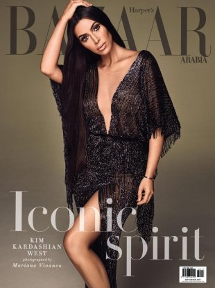 Harper's Bazaar Arabia September 2017 : Kim Kardashian by Mariano Vivanco