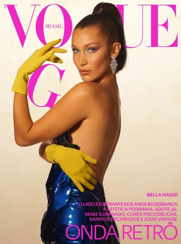 Vogue Brazil September 2017 : Bella Hadid by Gui Paganini