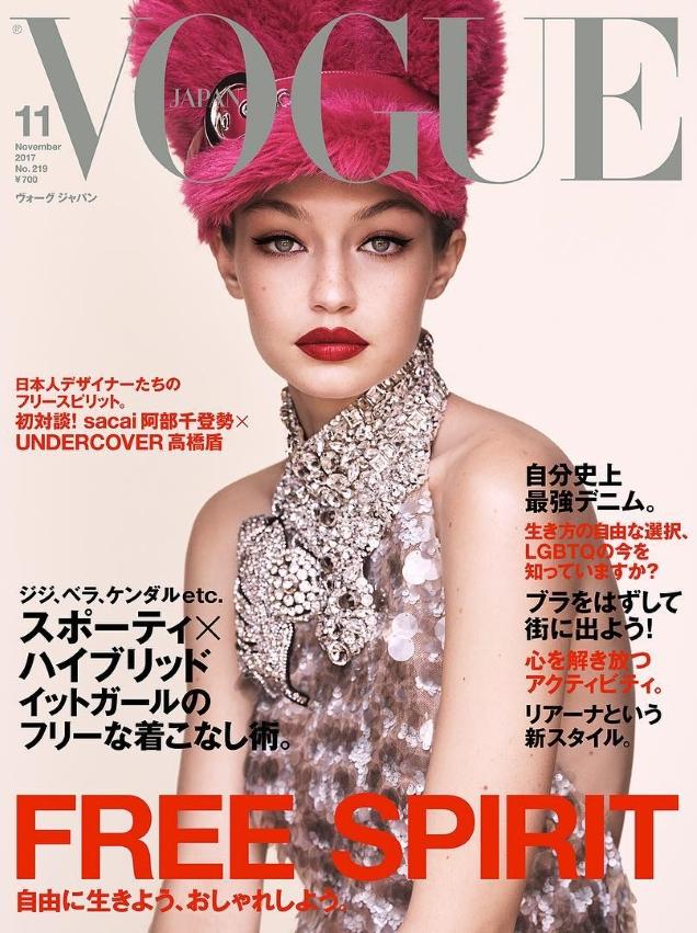 Vogue Japan November 2017 : Gigi Hadid by Luigi & Iango