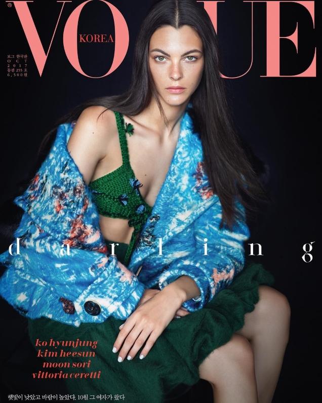 Vogue Korea October 2017 : Vittoria Ceretti by Hyea W. Kang