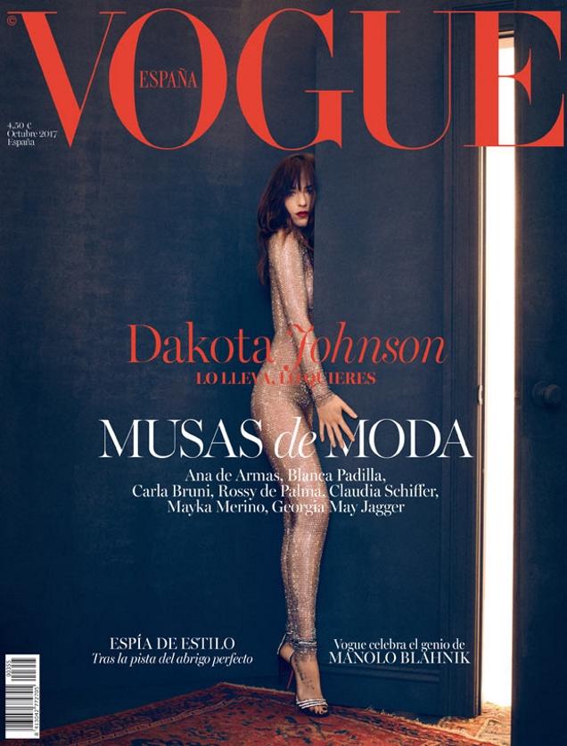 Vogue España October 2017 : Dakota Johnson by Emma Summerton