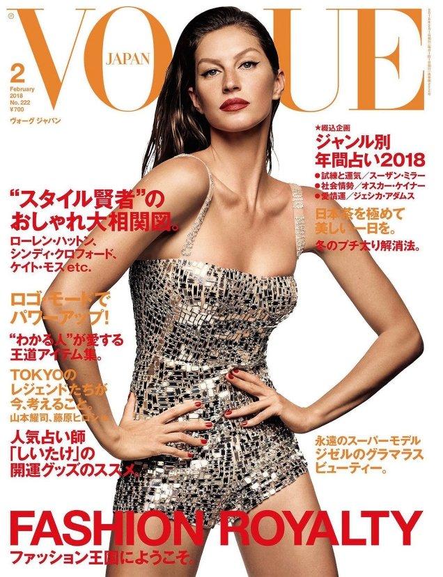 Vogue Japan February 2018 : Gisele Bündchen by Luigi & Iango