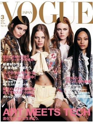 Vogue Japan March 2018 : Luna, Lexi, Kiki, & Selena by Luigi & Iango