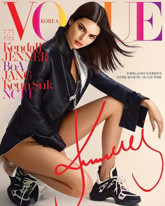 Vogue Korea March 2018 : Kendall Jenner by Hyea W. Kang