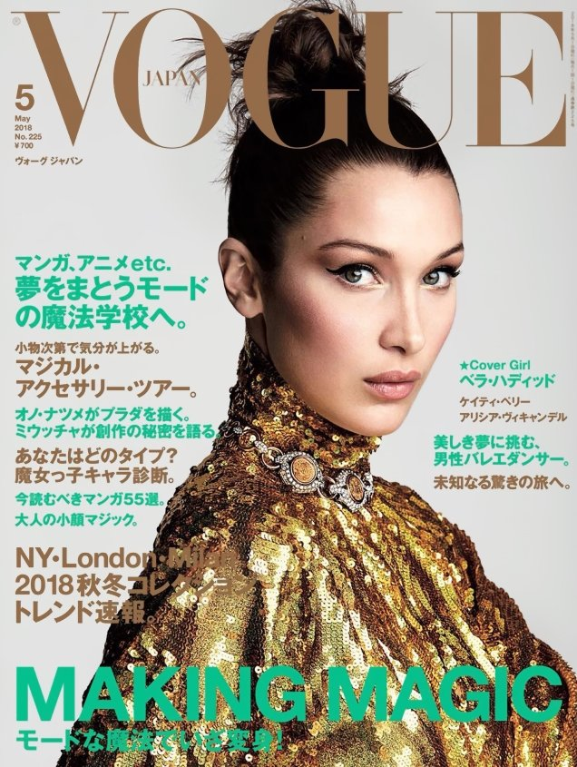 Vogue Japan May 2018 : Bella Hadid by Patrick Demarchelier‬