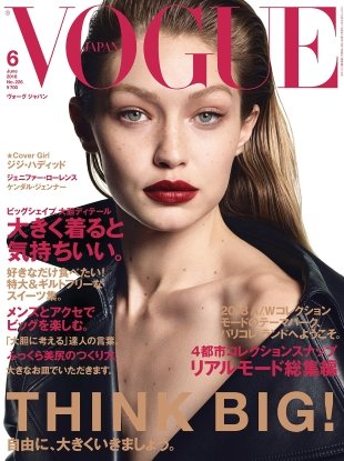 Vogue Japan June 2018 : Gigi Hadid by Luigi & Iango