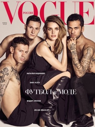 Vogue Russia June 2018 : Natalia Vodianova, Fedor, Julian & Danial by Luigi & Iango