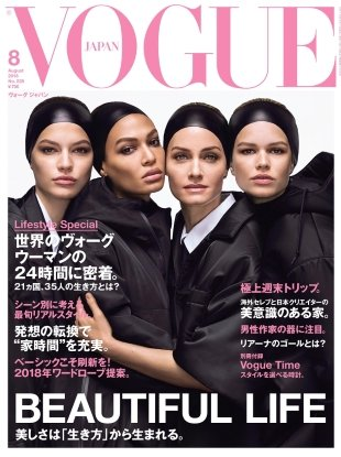 Vogue Japan August 2018 : Faretta, Joan, Amber & Anna by Luigi & Iango