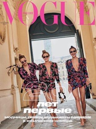 Vogue Russia September 2018 : Natasha, Natalia & Irina by Giampaolo Sgura