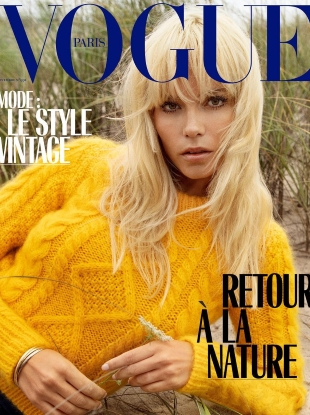 Vogue Paris November 2018 : Natasha Poly by Inez van Lamsweerde & Vinoodh Matadin