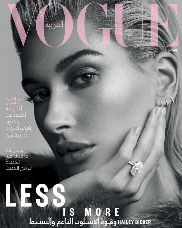 Vogue Arabia December 2018 : Hailey Bieber by Zoey Grossman