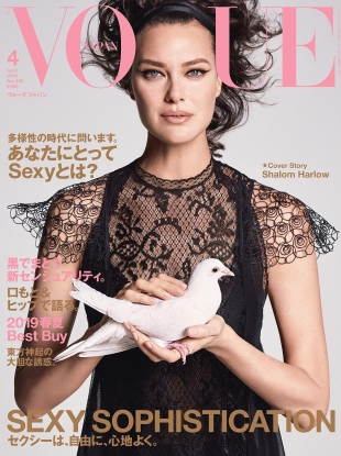 Vogue Japan April 2019 : Shalom Harlow by Luigi & Iango