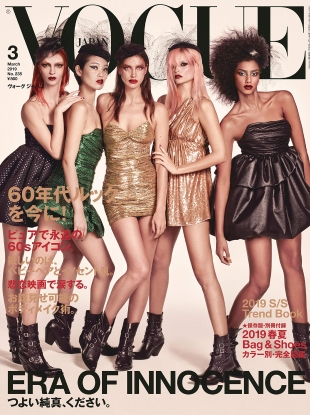 Vogue Japan March 2019 : Mariacarla, Chiharu, Irina, Natasha & Imaan by Luigi & Iango