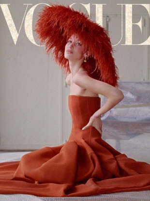 US Vogue April 2019 Digital Cover : Bella Hadid by Gordon von Steiner