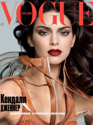 Vogue Russia May 2019 : Kendall Jenner by Luigi & Iango