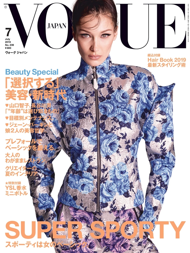 Vogue Japan July 2019 : Bella Hadid by Luigi & Iango