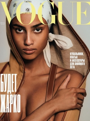 Vogue Russia June 2019 : Imaan Hammam by Chris Colls