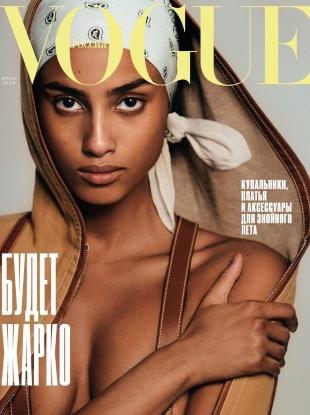 Vogue Russia June 2019 : Imaan Hammam by Chris Colls