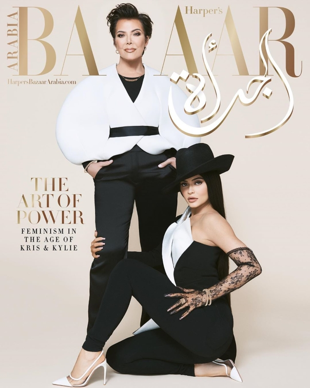 Harper's Bazaar Arabia July/August 2019 : Kris Jenner & Kylie Jenner by The Morelli Brothers