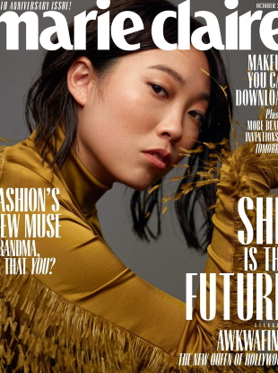 US Marie Claire October 2019 : 'She Is The Future' by Thomas Whiteside