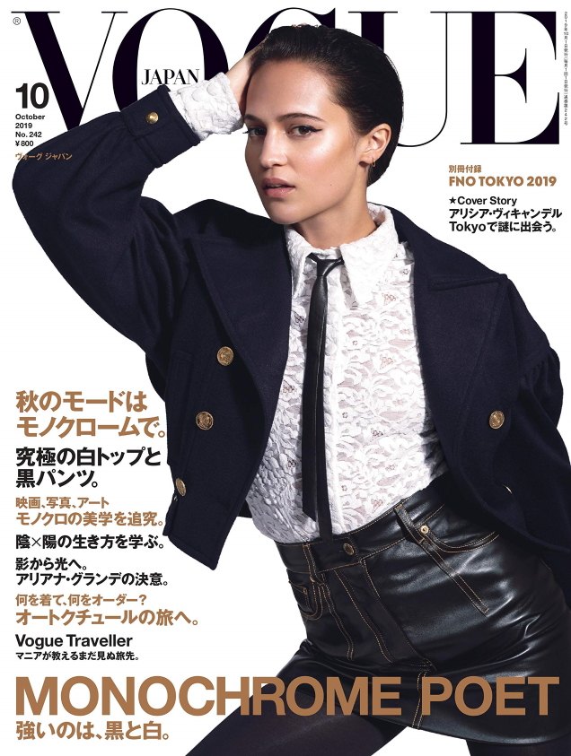 Vogue Japan October 2019 : Alicia Vikander by Collier Schorr