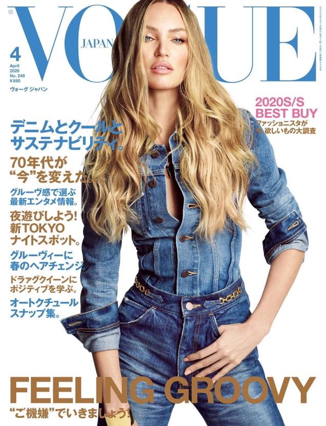 Vogue Japan April 2020 : Candice Swanepoel by Luigi & Iango