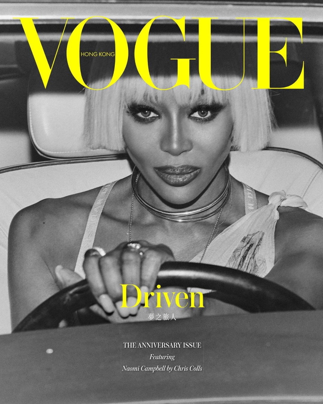Vogue Hong Kong March 2020 : Naomi Campbell by Chris Colls