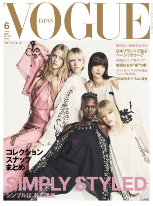 Vogue Japan June 2020 : Abby, Bente, Mika, Hannah & Shanelle by Luigi & Iango