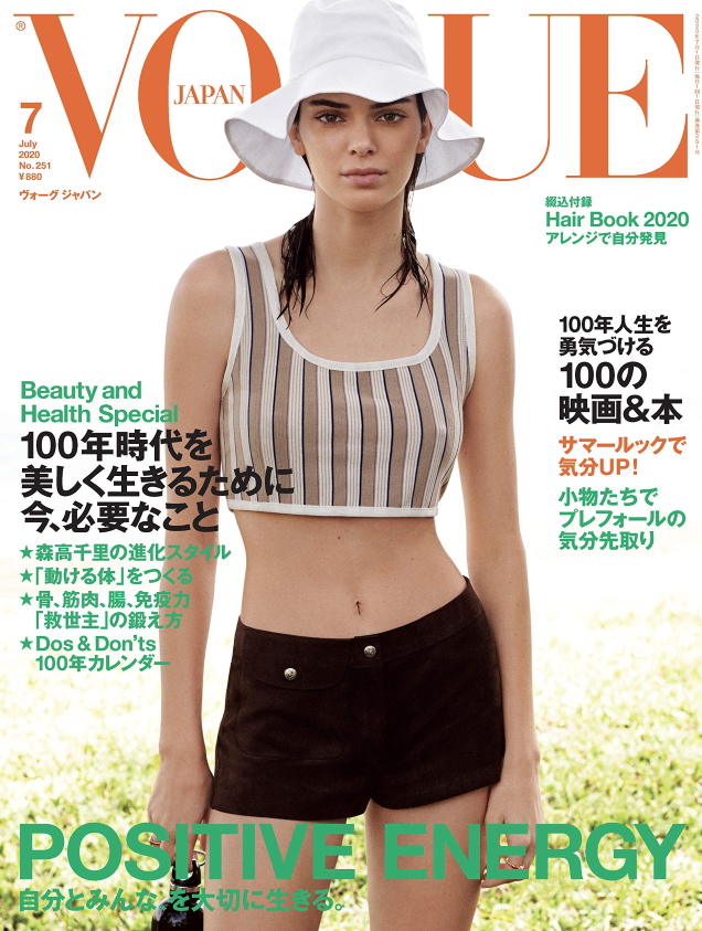 Vogue Japan July 2020 : Kendall Jenner by Giampaolo Sgura
